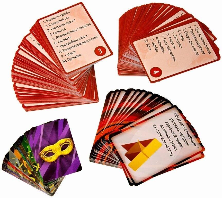 Магазин настольных игр Hobby World Настольная игра «Воображарий: Вечеринка» - фото 4