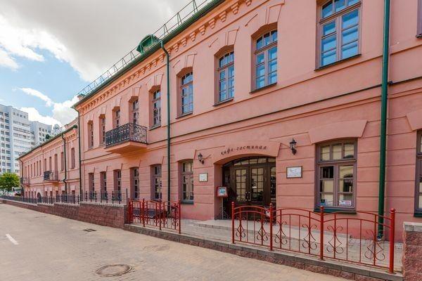Банкетный зал Чехов Красный зал - фото 7