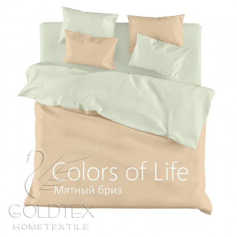 Подарок Голдтекс Двуспальное однотонное белье «Color of Life» Мятный бриз - фото 1