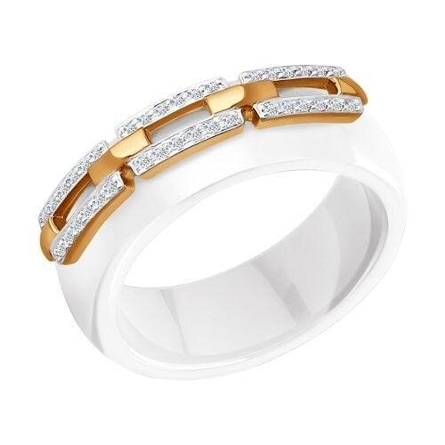 Ювелирный салон Sokolov Кольцо из керамики с золотом и бриллиантами 6015008 - фото 1