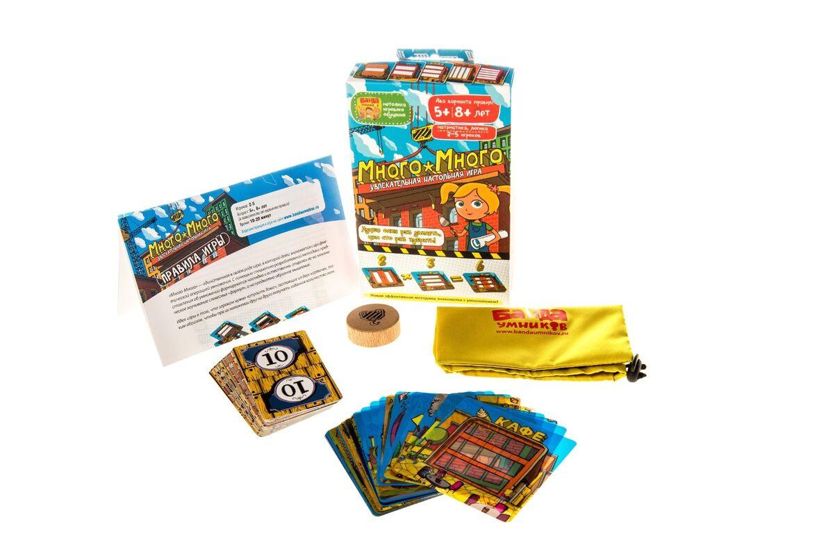 Подарок на Новый год Банда умников Игра настольная «Много-Много» - фото 2