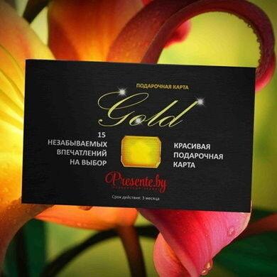 Магазин подарочных сертификатов Egoist&ka Подарочная карта «Beauty GOLD» - фото 1
