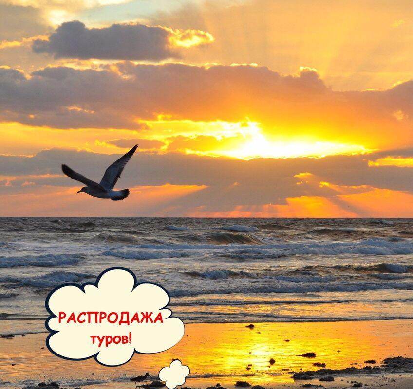 Туристическое агентство Южный край Молодежный отдых на Кипре - фото 1