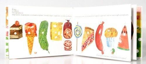 Книжный магазин Эрик Карл Книга «Очень голодная гусеница» - фото 5