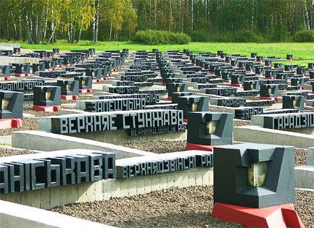 Туристическое агентство Топ-тур Экскурсия «Мемориальный комплекс «Хатынь» - «Курган Славы» - фото 6