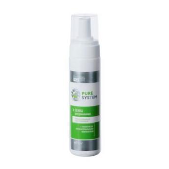 Уход за лицом Bielita Pure System Пенка для умывания очищающая - фото 1