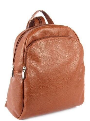 Магазин сумок Galanteya Рюкзак молодежный 41116 - фото 2