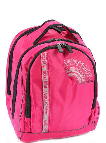Магазин сумок Galanteya Рюкзак школьный 8716 - фото 7