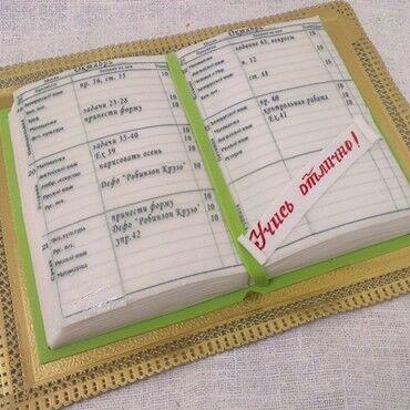 Торт Студия Людмилы Мостаковой Торт «Дневник» - фото 1