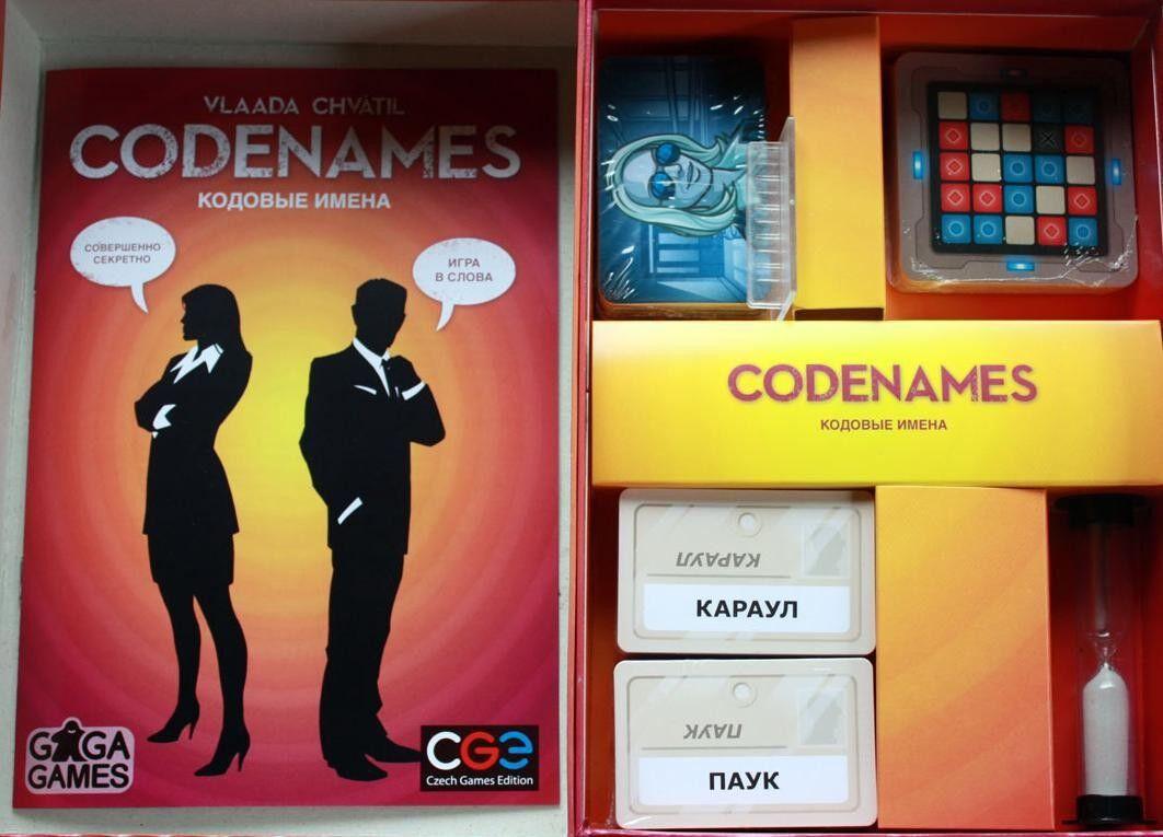 Магазин настольных игр GaGaGames Настольная игра «Кодовые Имена» - фото 5