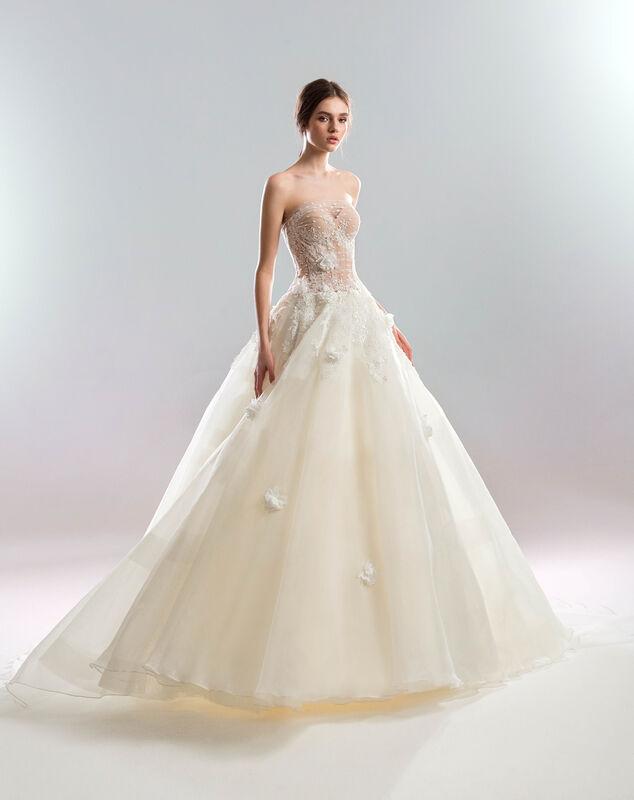 Свадебный салон Papilio Свадебное платье «Нежность» - фото 1