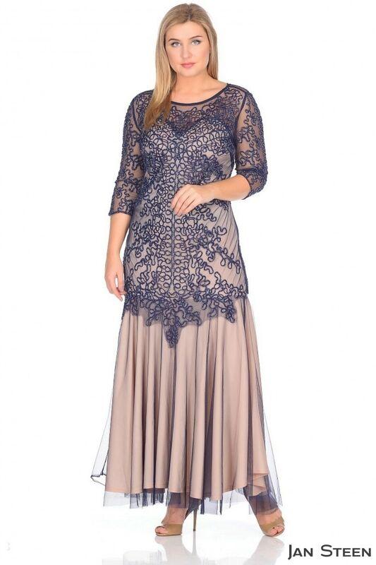 f43f3b40558 Купить Вечернее платье cl2016908r Jan Steen в Минске – цены продавцов