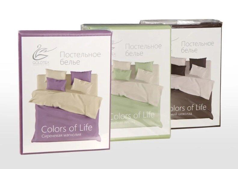 Подарок Голдтекс Двуспальное однотонное белье «Color of Life» Небесная акварель - фото 2