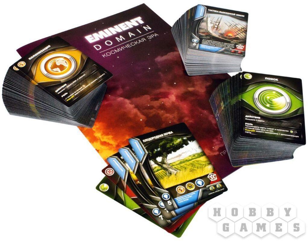 Подарок на Новый год Hobby World Настольная игра «Eminent Domain: Космическая эра» - фото 3