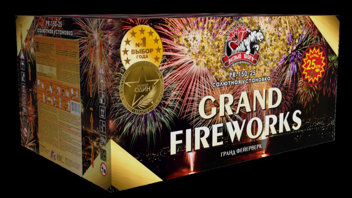 Фейерверк Белый тигр Фейерверк «Grand Fireworks» PR-150-25 - фото 1
