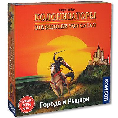Магазин настольных игр Hobby World Настольная игра «Колонизаторы. Города и рыцари» - фото 1