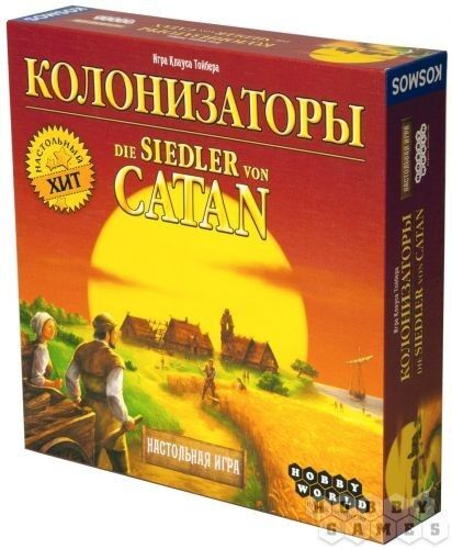 Магазин настольных игр Hobby World Настольная игра «Колонизаторы» - фото 1