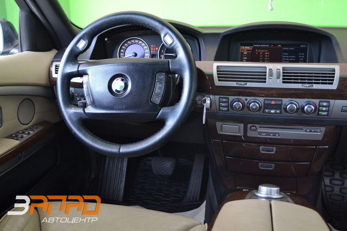 Прокат авто BMW 750 (E66) Long - фото 6
