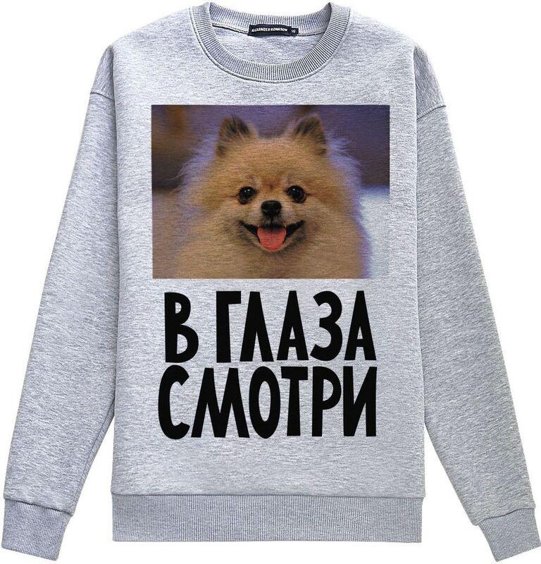 Кофта, блузка, футболка женская ALEXANDER KONASOV Толстовка женская 9 - фото 1