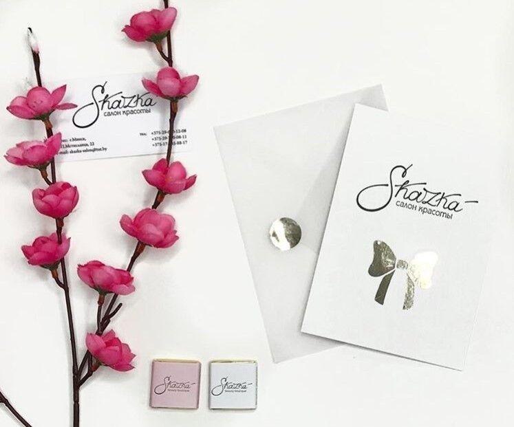 Магазин подарочных сертификатов Skazka Подарочные сертификаты - фото 1
