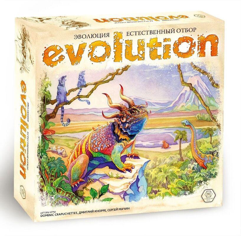 Подарок на Новый год Hobby World Настольная игра «Эволюция. Естественный отбор» - фото 1