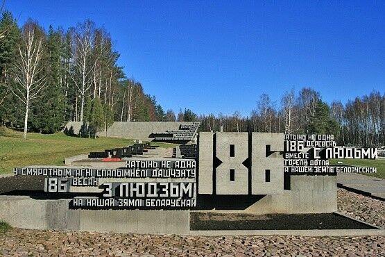 Туристическое агентство Топ-тур Экскурсия «Мемориальный комплекс «Хатынь» - «Курган Славы» - фото 3