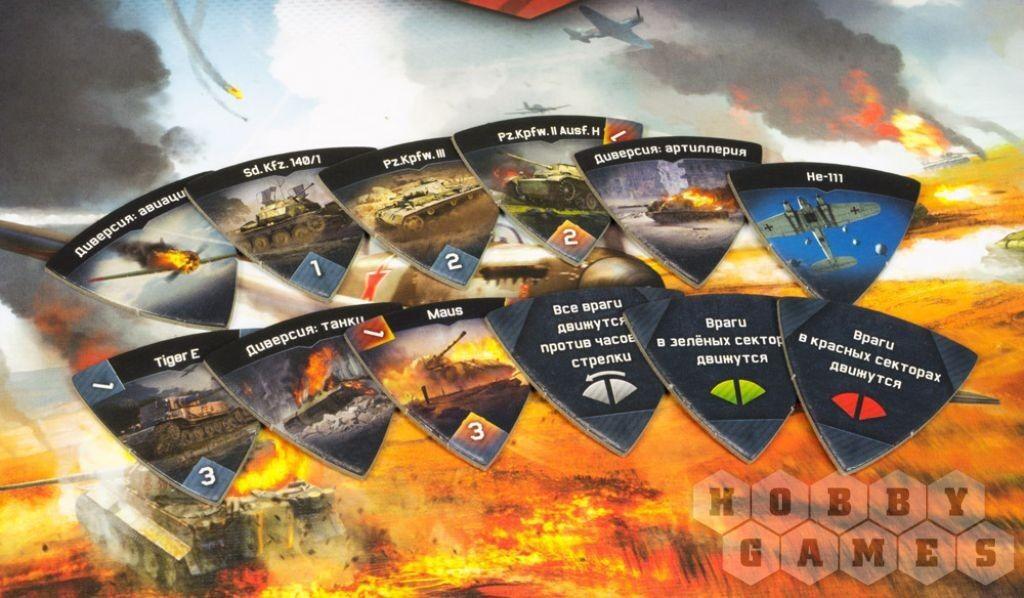 Подарок на Новый год Hobby World Настольная игра «War Thunder: Осада» - фото 3