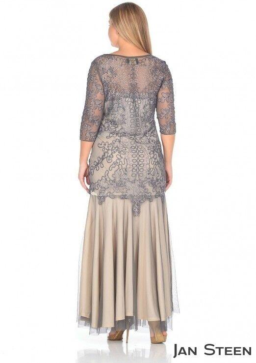 Вечернее платье Jan Steen Вечернее платье cl2016908s - фото 3
