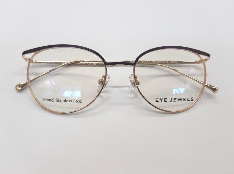 Очки Eye Jewels Оправа №2 - фото 1
