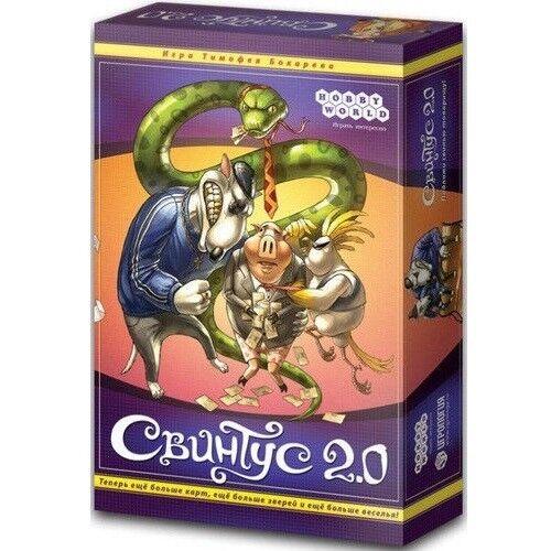 Магазин настольных игр Hobby World Настольная игра «Свинтус 2.0» - фото 1