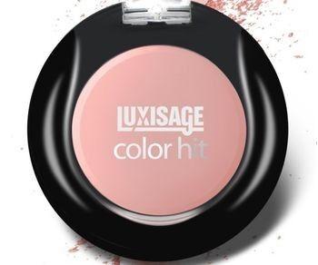 Декоративная косметика Luxvisage Румяна Color Hit  компактные - фото 1