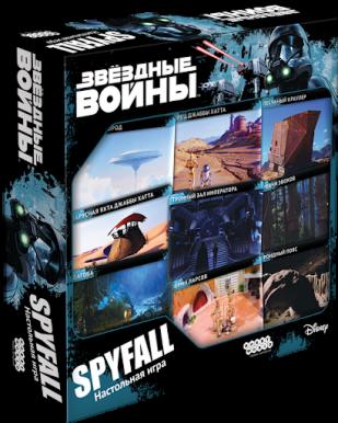Магазин настольных игр Hobby World Настольная игра «Звёздные Войны» - фото 1