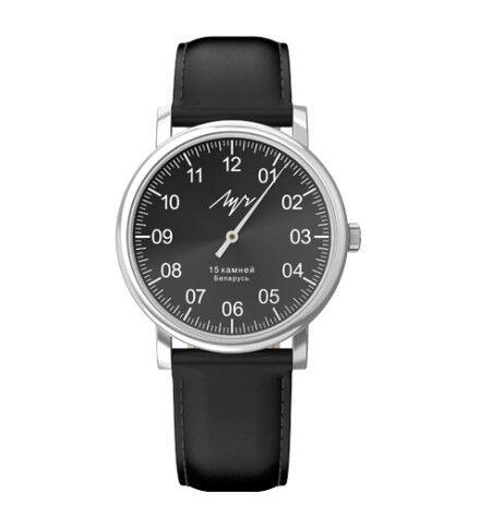 Часы Луч Наручные часы «Однострелочник» 37471763 - фото 1