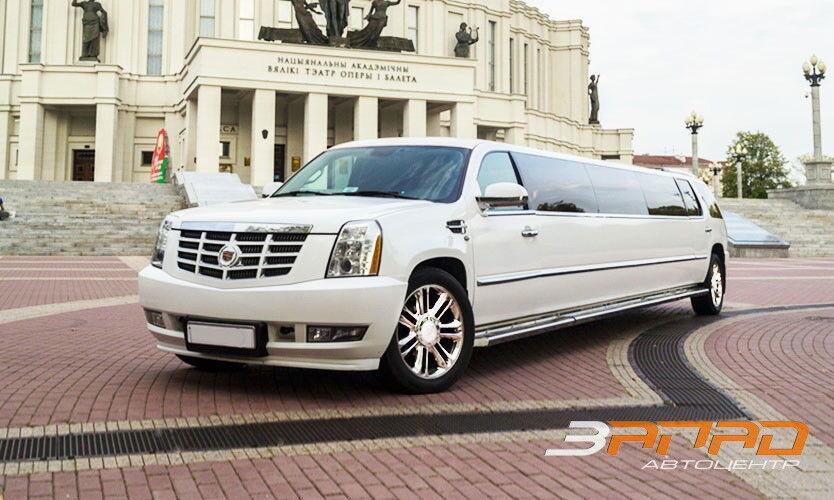 Аренда авто Cadillac Лимузин Escalade Versace - фото 1