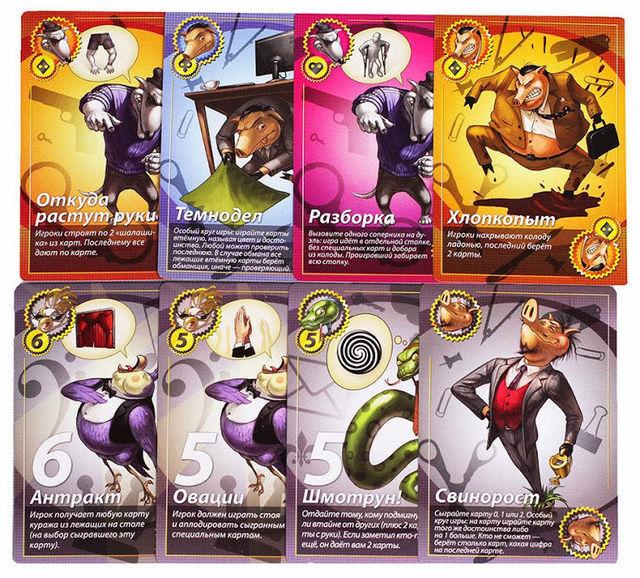 Магазин настольных игр Hobby World Настольная игра «Свинтус 2.0» - фото 5