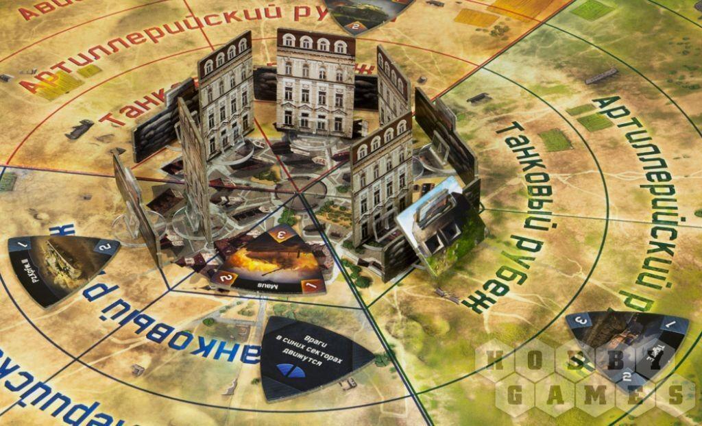 Подарок на Новый год Hobby World Настольная игра «War Thunder: Осада» - фото 2