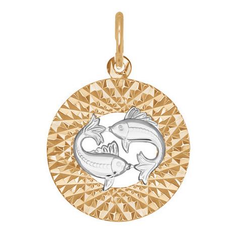 Ювелирный салон Sokolov Подвеска «Знак зодиака Рыбы» 031388 - фото 1
