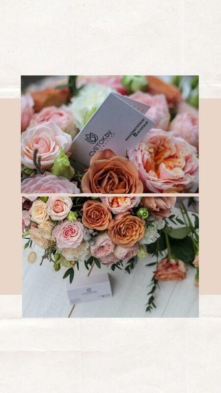 Магазин цветов Cvetok.by Букет «Откровение» - фото 2