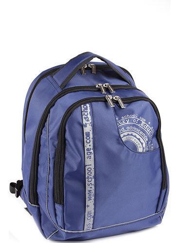 Магазин сумок Galanteya Рюкзак школьный 8716 - фото 1