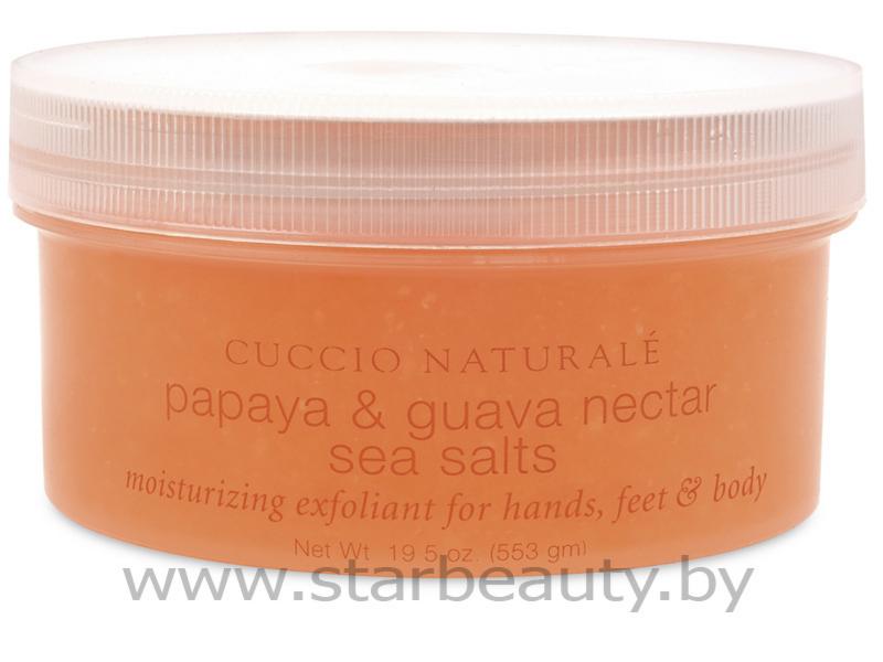 Уход за телом Cuccio Naturale Скраб на основе морской соли «Папайя и нектар гуавы» - фото 1