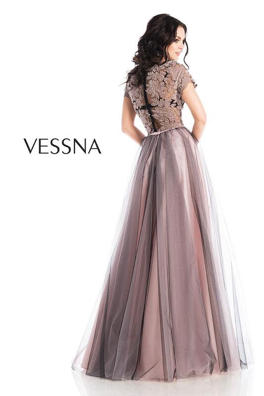 Вечернее платье Vessna Топ и Юбка длинная арт.1264 из коллекции VESSNA NEW - фото 2