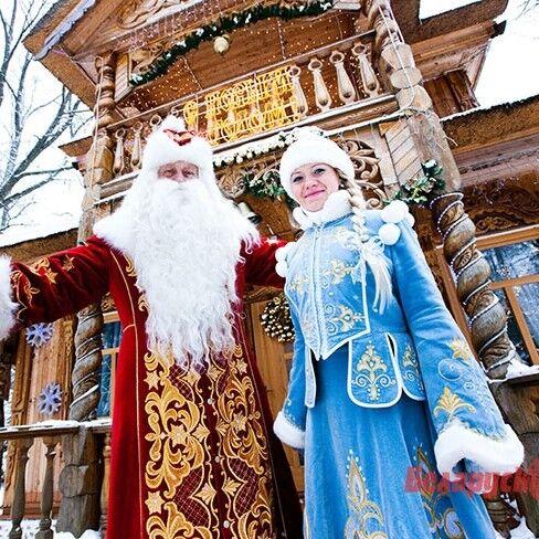 Туристическое агентство Матэп-90 Автобусный тур «Путешествие к Деду Морозу» - фото 1