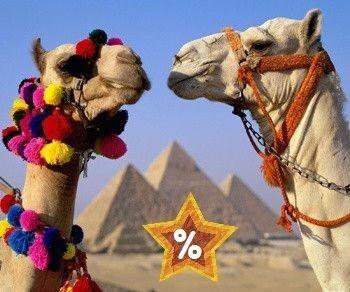 Туристическое агентство Южный край Горящий  Тур  в Египет - фото 1
