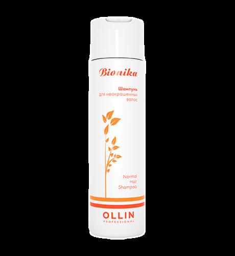 Уход за волосами OLLIN Шампунь для неокрашенных волос BioNika - фото 1