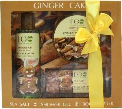 Подарок на Новый год Ecolab Подарочный набор «Ginger Cake (Имбирный пряник)», 758 гр - фото 1