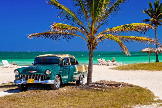 Туристическое агентство VIP TOURS Яркая Куба из Москвы Gran Caribe Puntarena  4 * - фото 1