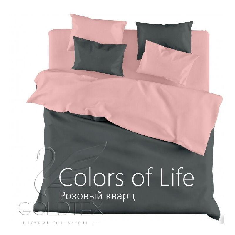 Подарок Голдтекс Сатиновое двухстороннее постельное бель «Color of Life» Розовый Кварц - фото 1