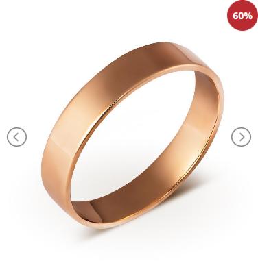 Ювелирный салон Топаз Обручальное кольцо Т100011469 - фото 2