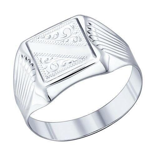 Ювелирный салон Sokolov Печатка из серебра с гравировкой 94011505 - фото 1