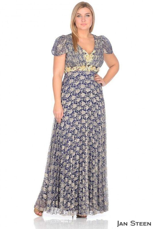 422eddd92d5 Купить Вечернее платье c4001 Jan Steen в Минске – цены продавцов